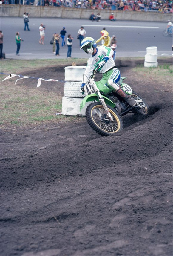 1981 David Bailey